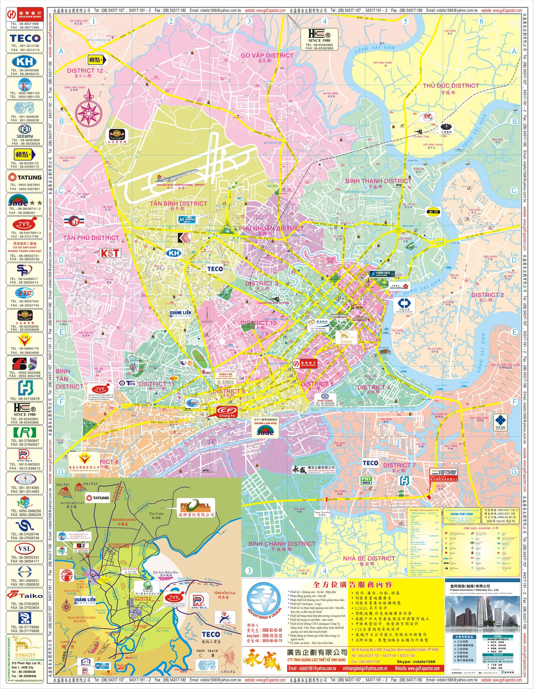 H Chi MinhVille carte touristique chinoise Ho Chi MinhCity – Tourist Map Of Ho Chi Minh City