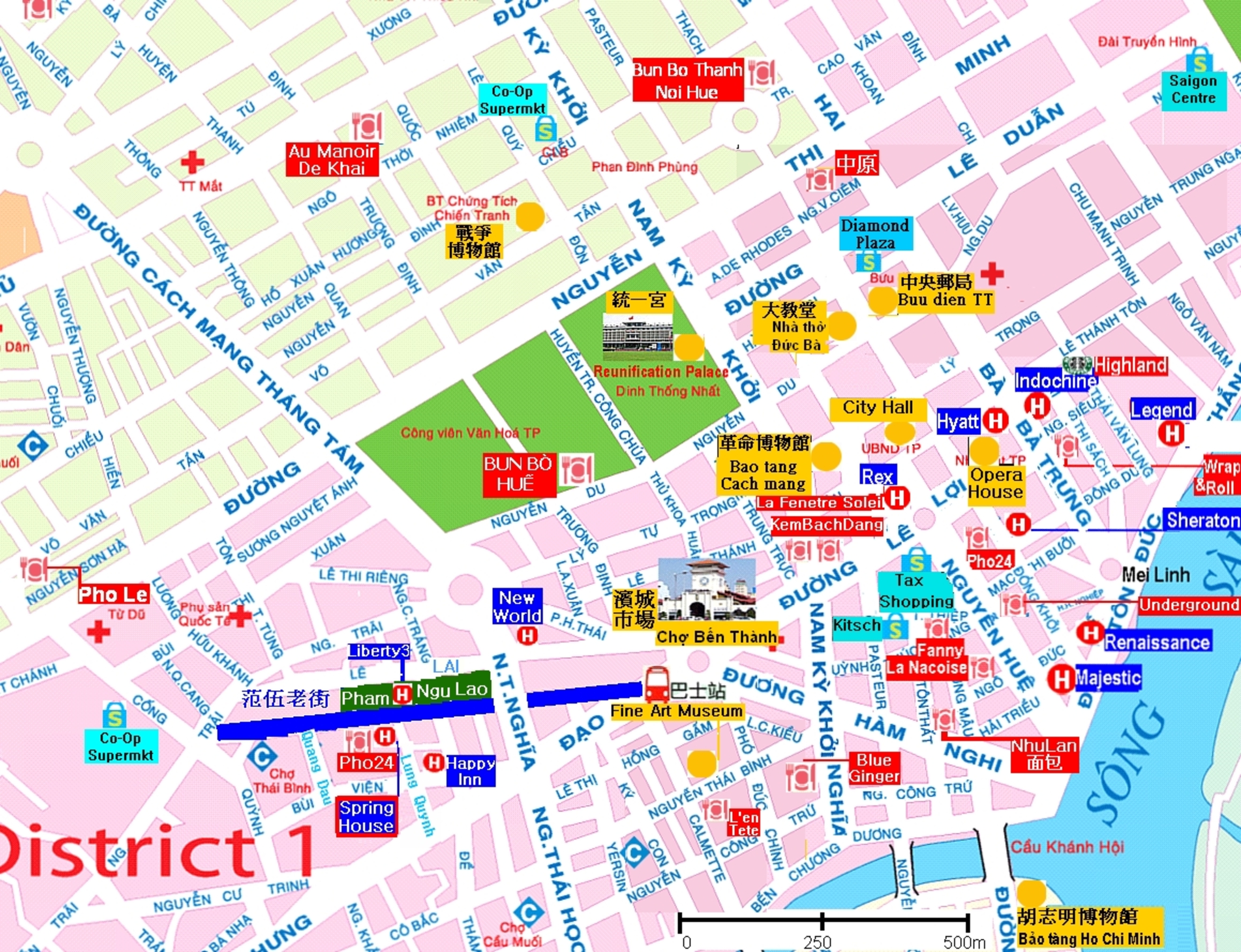 Ho Chi Minh City Tourist map District 1 Virtual Saigon